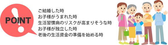 jin_23_01